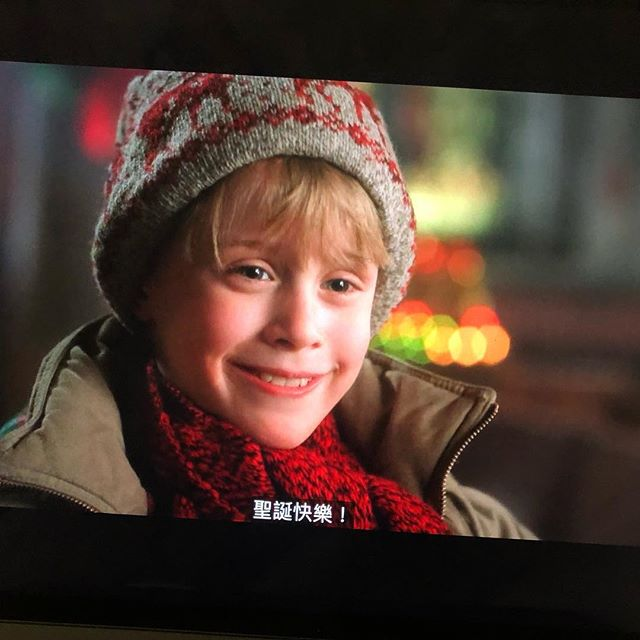 The movie for Christmas holiday.